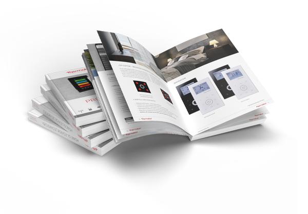 MockUp Katalog 2021
